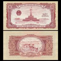 Вьетнам 1 донг образца 1958 года AUNC p71a редкая