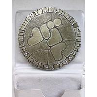 Медаль настольная в чехле Чемпионат мира по борьбе, Минск 1975