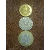 Набор монет Казахстан