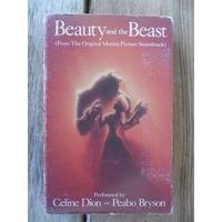 Аудиокассета фирменная (сингл) - Celine Dion and Peabo Bryson - Beauty and the Beast - Epic, USA
