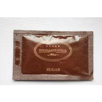 Сахар в пакетике