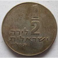 Израиль 1/2 лиры 5735 (1975) без звезды Давида на аверсе
