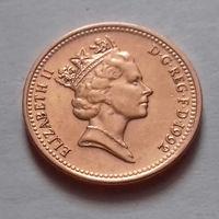 1 пенни, Великобритания 1992 г., AU
