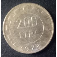 200 лир 1978 Италия