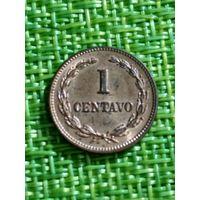 Сальвадор 1 сентаво 1972г ( бронза 2.5 г )