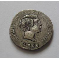 Рупиа 1860 ГОА Португальская колония