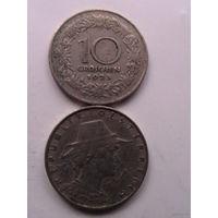 Австрия 10 гроша 1925г  распродажа