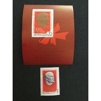 Филвыставка. СССР,1970, марка+блок