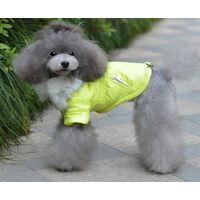 Куртка зимняя для собак по спинке от 17см до 38см