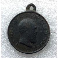 """Медаль """"В память коронации императора Александра III"""". С рубля"""