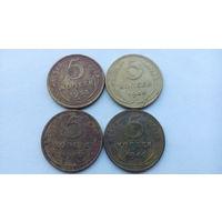 5 копеек 1946 , 1948 1949 , 1953 гг.