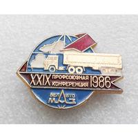Знак. МАЗ. 19-я Профсоюзная Конференция 1986 год O - P08 #0336