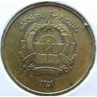 Афганистан 50 пул 1980 год