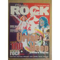 Журнал Classic Rock #1-2/2003