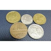 5 разных монет одним лотом