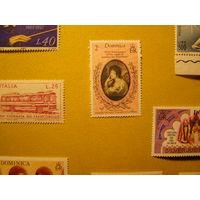 Доминика 1977 150-летие со дня смерти Людвига Ван Бетховена