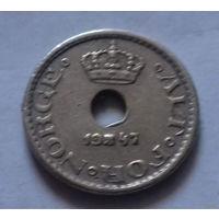 10 эре, Норвегия 1947 г.