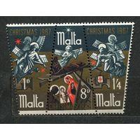 Рождество. Мальта. 1967. Полная серия сцепка 3 марки. Чистые