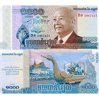 Камбоджа  1000 риелей  2012 год   UNC