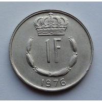 Люксембург 1 франк. 1976