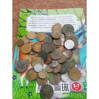 Царские и дореформеные монеты