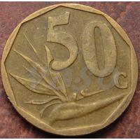 5621:  50 центов 2008 ЮАР