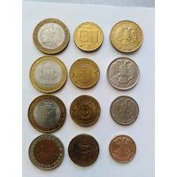 Монеты россии(лот)