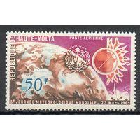 Метеорология Верхняя Вольта 1965 год серия из 1 марки