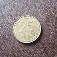 25 копеек 2007 год(Украина)