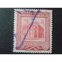 Венесуэла 1954 стандарт, главпочтамт в Каракасе