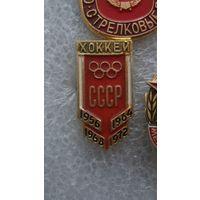 Значок. Хоккей СССР