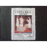 Коста-Рика 1987 добыча змеиного яда Mi-2,2 евро
