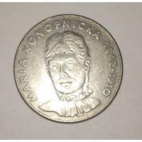 Монета 1987 год
