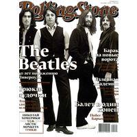 БОЛЬШАЯ РАСПРОДАЖА! Журнал Rolling Stone #сентябрь 2009