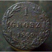 1 грош 1839