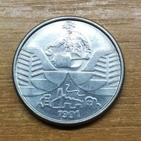 10 крузейро 1991 Бразилия _РАСПРОДАЖА КОЛЛЕКЦИИ