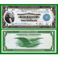 [КОПИЯ] США 1 доллар 1918 г.