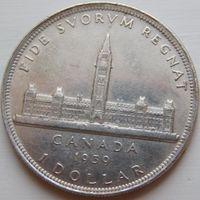 35. Канада 1 доллар 1939 год, серебро*