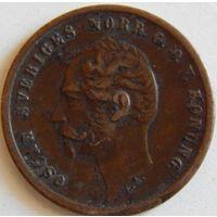 8. Швеция 1 оре 1858 год