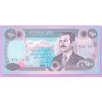 Ирак. 250 динаров