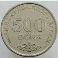 Вьетнам 500 донгов 2003 к