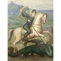 Георгий Победоносец (покровитель Москвы). Центральная Россия, XIX век