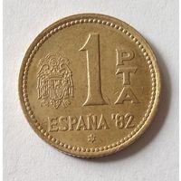 Испания, 1 песета 1980 (82)
