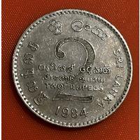 105-23 Шри-Ланка, 2 рупии 1984 г.