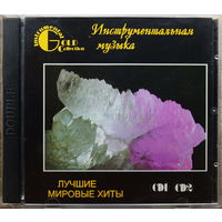Various. Instrumental Gold Collection. Vol.1 (1997) 2CD