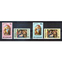 Рождество 1971 год марках  островов Сент-Винсента