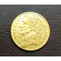 Медаль Герцог А.Веллингтон 1852г. Великобритания (2)
