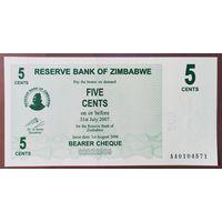 5 центов 2006 года - Зимбабве - UNC