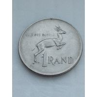 Южная Африка 1 ранд 1977