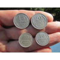 Монеты дореформы. Серебро. С 1 рубля!